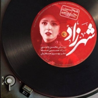 Download Mohsen Chavoshi's new song called Shahrzad