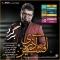 Download Afshin Azari's new song called  Bargard