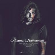 Download Sadegh's new song called Hanooz Hamoonam