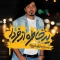Download Ehsane Khaje Amiri's new song called Khabo Bidari