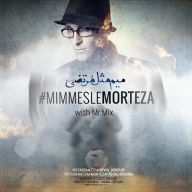 Download Yas's new song called Mim Mesle Morteza