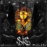 Download Sadegh ft. Amir Khalvat's new song called Asemoon Abi
