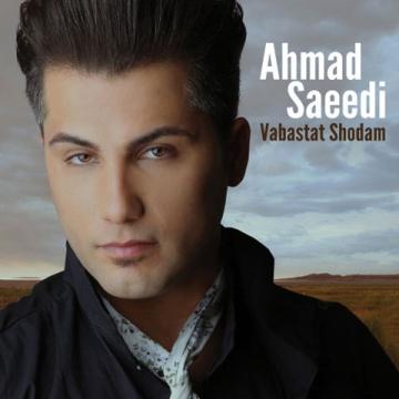 Download Ahmad Saeedi's new album called Vabastat Shodam