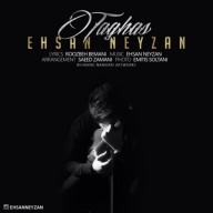 Download Ehsan Neyzan 's new song called Taghas