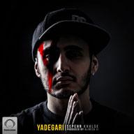 Download Sepehr Khalse ft. Alireza JJ 's new song called Har Chand Vaght Ye Bar