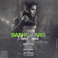 Download Masoud Saeedi's new song called Basho Naro