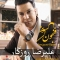 Download Alireza Roozegar's new song called Az In Fasele