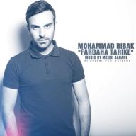 دانلود اهنگ محمد بیباک به نام فرداها تاریکه