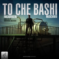 Download Farzad Farzin's new music video called To Che Bashi