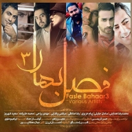 Download Various Artists 's new song called Fasle Bahar 3