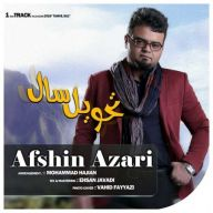 Download Afshin Azari's new song called Tahvil Sal