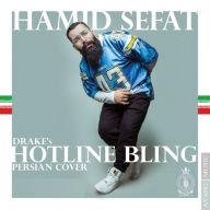 Download Hamid Sefat's new song called Hotline Bling