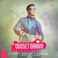 Download Masoud Saeedi's new song called Dooset Daram