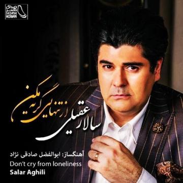 Download Salar Aghili's new album called Az Tanhaei Geryeh Makon
