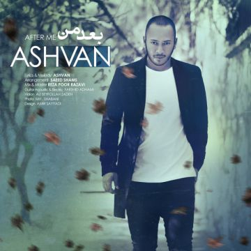 Download Ashvan's new song called Bade Man