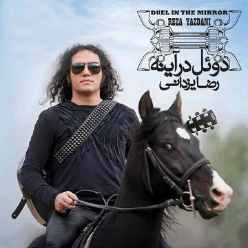 Download Reza Yazdani's new song called Parvaz Kon