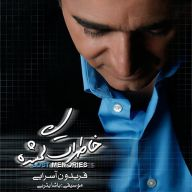Download Fereydoun Asraei 's new song called Salam