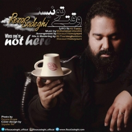 Download Reza Sadeghi's new song called Vaghti To Nisti