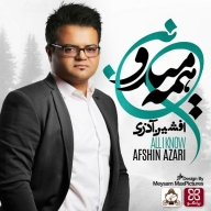 Download Afshin Azari 's new song called Mahale Bargardi