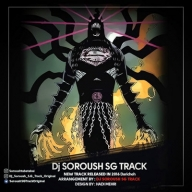 Download DJ Sourosh SG Track's new song called Dariche
