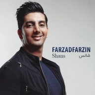 Download Farzad Farzin's new song called Shans