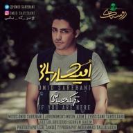 Download Omid Sarebani 's new song called To Ke Bashi
