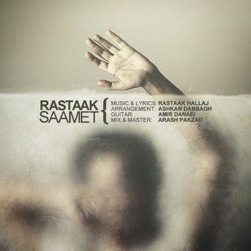 Download Rastak 's new song called Samet