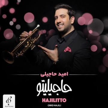 Download Omid Hajili 's new song called Vaay Vaay