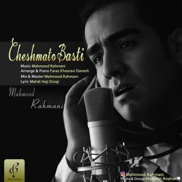 Download Mahmood Rahmani's new song called Cheshmato Basti