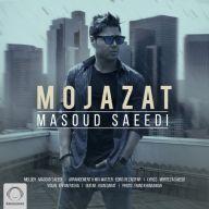Download Masoud Saeedi's new song called Mojazat
