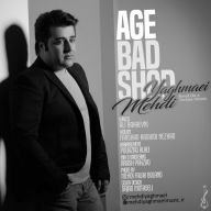 Download Mehdi Yaghmaei's new song called Age Bad Shod