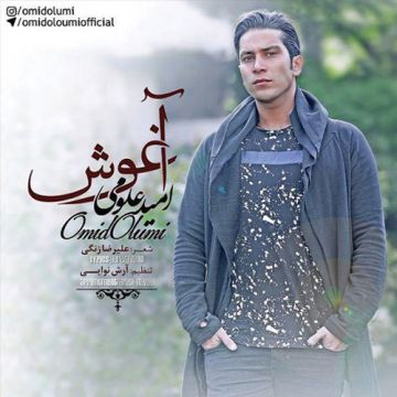 Download Omid Oloomi 's new song called Aghoosh