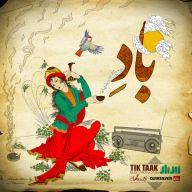 Download  Tik Taak 's new song called Ba De
