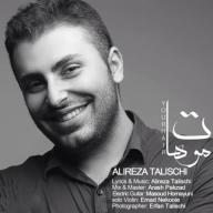 Download Alireza Talischi's new song called Moohat