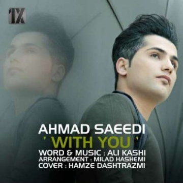 Download Ahmad Saeedi's new song called Ba To
