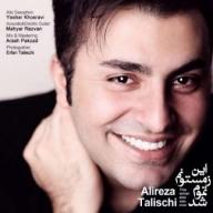 Download Alireza Talischi's new song called In Zemestoonam Tamoom Shod