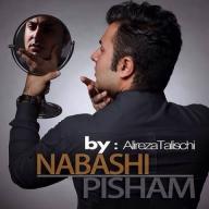Download Alireza Talischi's new song called Nabashi Pisham