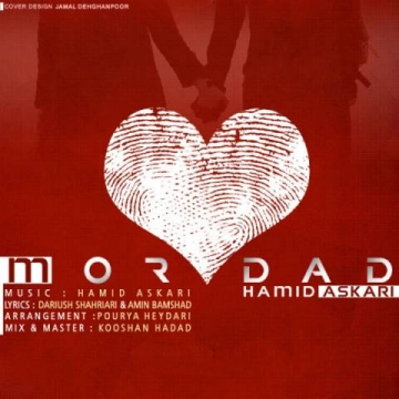 Download Hamid Askari's new song called Mordad