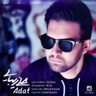 Download Ali Zibaei's new song called Adat