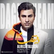 Download Alireza Talischi 's new song called Daghigheham