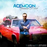 دانلود موزیک ویدئو جدید محمد بی باک به نام آسمون