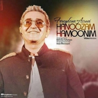 Download Fereydoun Asraei 's new song called Hanoozam Hamoonim
