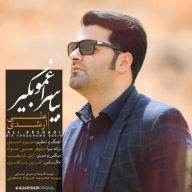 Download Ali Arshadi 's new song called Bia Soraghamo Begir