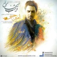 Download Amin Habibi's new song called Dishab Hamin Moghe