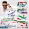 Download Hamed Mahzarnia's new song called Taekwondo