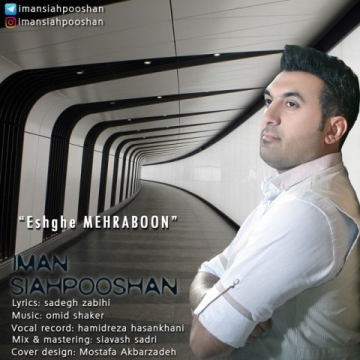 Download Iman Siahpooshan's new song called Eshghe Mehraboon