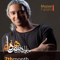 Download Maziar Fallahi's new song called Mahe Haftom