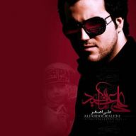 Download Ali Abdolmaleki's new song called Ali Asghar
