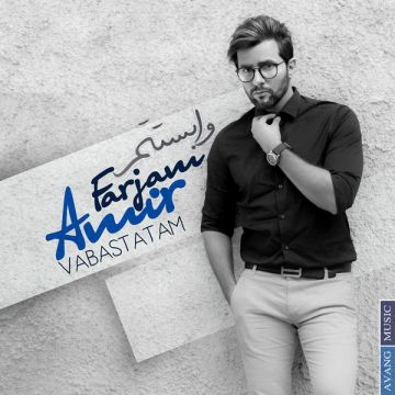 Download Amir Farjam's new song called Vabastatam