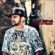Download Amir Khalvat's new song called Sine Separ